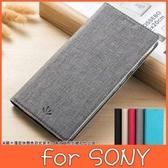 SONY XZ3 XZ2 Premium XZ2 XA2 Plus XA2 Ultra 手機皮套 VILI皮套 插卡 支架 內軟殼 隱形磁扣 保護套 掀蓋殼 A02