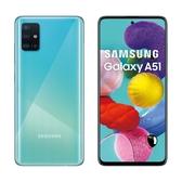 SAMSUNG Galaxy A51 SM-A515【下殺88折 贈超值好禮】