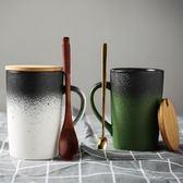 全館八折-陶瓷馬克杯帶蓋勺簡約情侶咖啡杯復古茶杯辦公室水杯子定制logo 百貨週年慶