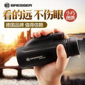 德國bresser單筒望遠鏡人體演唱會旅游戶外成人高倍高清便攜 降價兩天