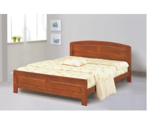 【石川家居】AF-599-4 歌麗雅3.5尺單人床架_柚木色 (不含床墊及含其他商品) 台北到高雄滿三千搭