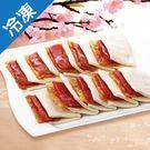 ★在湖南菜的館子裡,富貴雙方是不可或缺的菜色之一。★精選上等後腿肉經過繁雜手續的製成,