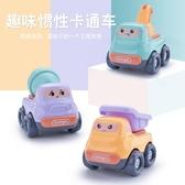 寶寶玩具車套裝兒童慣性工程車小汽車