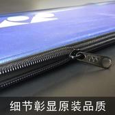 尤尼克斯羽毛球拍套單支裝YY2支裝羽拍專用拍袋加厚3層防水拍包
