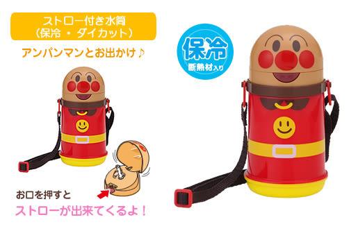 麵包超人 保冷 水壼附吸管 400ml 日本帶回正版商品