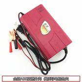 汽車電瓶12V伏充電器踏板摩托車蓄電池36AH智慧純銅通用充電機20A 電購3C