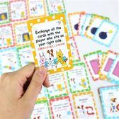 教學撲克牌-桌遊功能/指令牌(新版)
