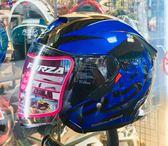 ONZA安全帽,RSV-FORZA,疾風/藍黑
