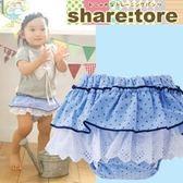 學習褲日本製4層吊掛式Share:tore點點蕾絲浪漫風