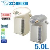 ZOJIRUSHI象印 5公升 微電腦電動熱水瓶 CD-LGF50