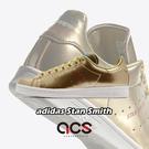 【海外限定】adidas 休閒鞋 Stan Smith 金 白 男鞋 女鞋 土豪金 皮革鞋面 【ACS】 FW5364