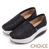CHOiCE 舒適渡假休閒 不規則燙鑽布面休閒包鞋-黑色