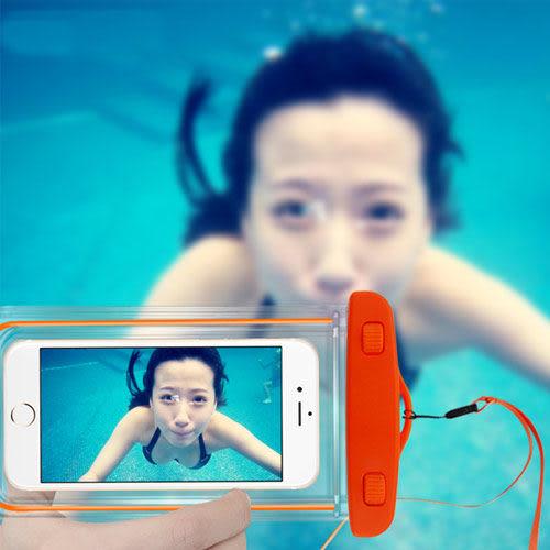 Qmishop 螢光夜光彩色手機防水袋 防水手機套手機袋手機包【QJ429】