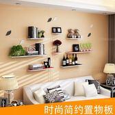 客廳置物架 墻上置物架 創意墻壁一字隔板臥室書架簡約現代擱板壁掛客廳裝飾 霓裳細軟
