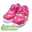 【錢豪童裝童鞋】21號|迪士尼米妮電燈運動鞋