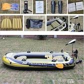 漁人橡皮艇皮劃艇推進器電顯推進器 【全館免運】