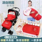 嬰兒推車睡袋防風保暖腳套寶寶傘車腳罩兒童棉坐墊通用加厚