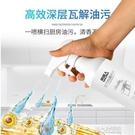 清潔劑油煙機清洗劑泡沫油污凈廚房去油神器油污一噴凈強力去重油 快速出貨