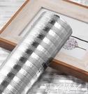 加厚廚房防油貼紙防水防潮自粘耐高溫灶臺櫥柜臺面油煙機鋁箔錫紙LX