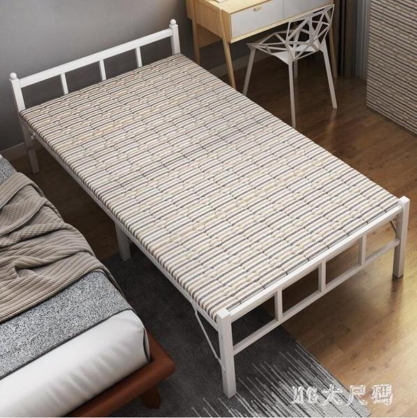 折疊躺椅 折疊床單人床辦公室午睡簡易雙人出租房便攜1.2米家用午休硬板床 【MG大尺碼】