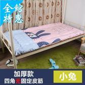 床墊 學生宿舍床墊 加厚學生床墊單人0.9m宿舍床褥子雙人保暖地鋪睡墊被【快速出貨八折】