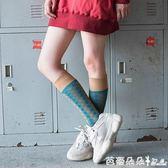 及膝襪 長襪子女中筒襪厚款韓國韓版學院風網紅小腿襪時尚秋冬及膝襪潮牌 芭蕾朵朵