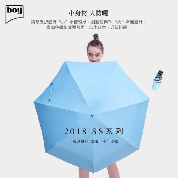 超迷你五折大傘面110cm