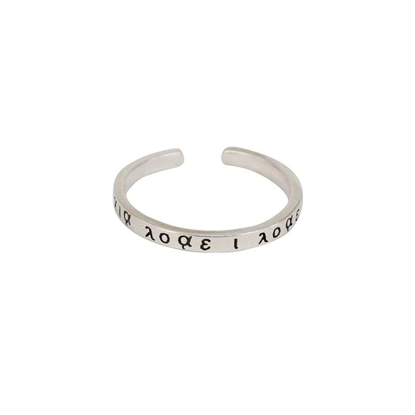 原創CHIC復古希臘字母純銀戒指泰銀開口戒指女S143
