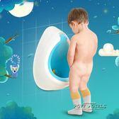 兒童坐便器男孩寶寶掛牆式小便池尿盆兒童站立式