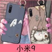 【萌萌噠】Xiaomi 小米9 (6.39吋)  創意腕帶支架 可愛貓鼠&口袋兔保護殼 全包防摔軟殼 手機殼 外殼