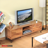 【RICHOME】TV155《威靈頓5呎電視櫃》櫥櫃 收納櫃 儲藏櫃 邊櫃
