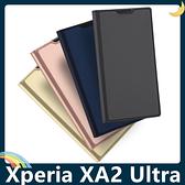 SONY Xperia XA2 Ultra H4233 融洽系列保護套 皮質側翻皮套 肌膚手感 隱形磁吸 支架 插卡 手機套 手機殼