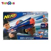 玩具反斗城  NERF 迅火連發射擊器