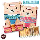 【禮坊rivon】寶貝小熊彌月禮盒-B款...