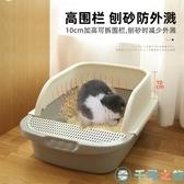 大號貓砂盆全半封閉式貓廁所幼貓除臭屎盆沙盆【千尋之旅】