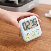 日本廚房計時器提醒器帶磁鐵大聲音大屏倒計時定時器秒錶學生鬧鐘      時尚教主