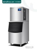 冰鹿制冰機商用大型冰粒機奶茶店冰塊制作機全自動大容量大產量 ATF夢幻小鎮