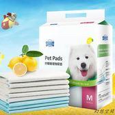犬用尿布 狗狗尿墊加厚除臭100片小狗貓咪泰迪尿片吸水尿布尿不濕寵物用品