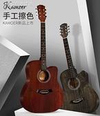 尤克里里 民謠吉他初學者38寸41寸吉他學生成人男女新手入門青少年自學吉它 【全館免運】