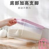 密封桶家用廚房面粉儲存罐收納箱儲糧桶【匯美優品】
