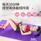 瑜伽 腳蹬拉力神器減肥瘦肚子仰臥起坐輔助女健身瑜伽器材家用普拉提繩【易家樂】