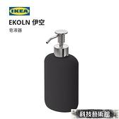 給皂機 伊空皂液器現代北歐石瓷洗浴沐浴用品沐浴露瓶 交換禮物