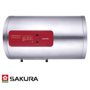 櫻花 SAKURA 電熱水器 45L 4KW 橫掛式 型號EH1210LS4 儲熱式