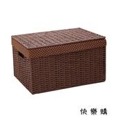 【快樂購】收納箱玩具整理箱儲物箱書箱子有蓋