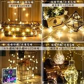 【居美麗】LED燈串 300cm電池USB雙供電 螢火蟲燈串 星星雪花圓球 銅線燈 照片牆