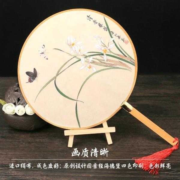 古風扇子團扇復古典 中國風漢服圓扇宮扇長柄 女式流蘇古裝飾舞蹈【快速出貨】