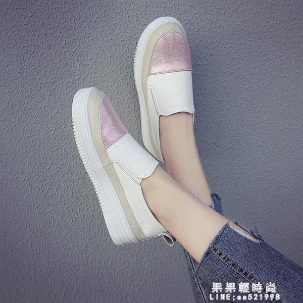 2019新款小白鞋鬆糕鞋女厚底樂福鞋平底單鞋休閒懶人一腳蹬女鞋潮 果果輕時尚