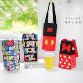 迪士尼環保飲料隨身手提袋 飲料袋 水壺提袋 手搖杯提袋