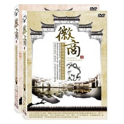 徽商   上套下套 DVD   共7集   (購潮8)