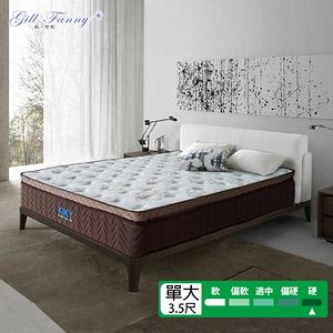 【KIKY】姬梵妮 流金歲月氣墊棉床邊加強獨立筒床墊(單人加大3.5尺)